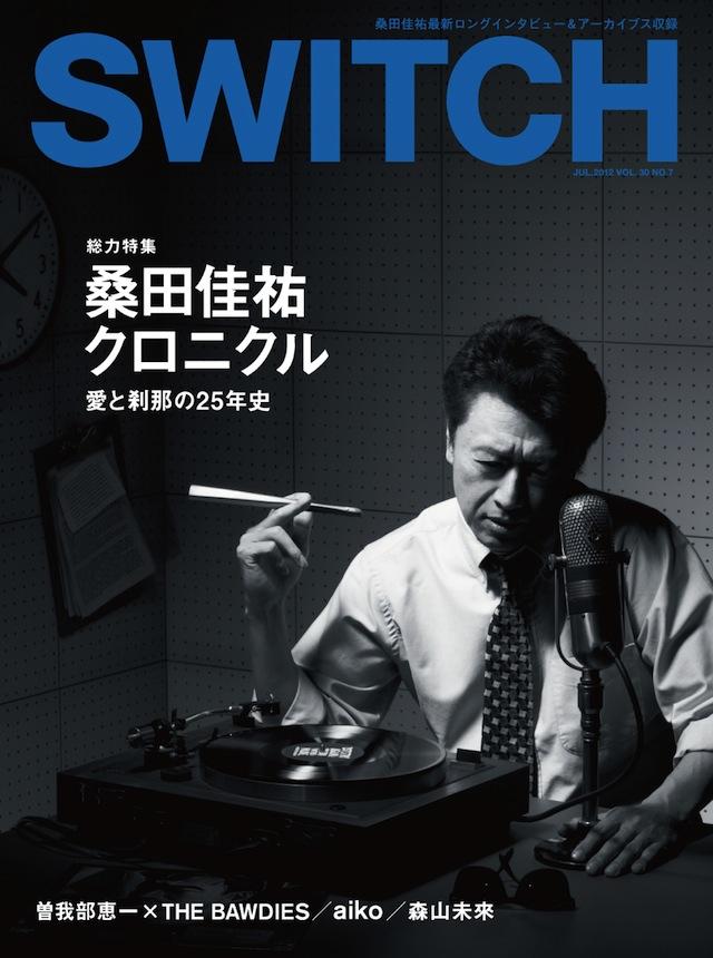 SWITCH Vol.30 No.7 (桑田佳祐クロニクル)