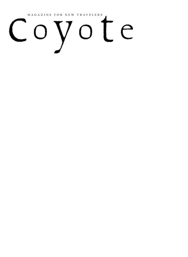 Coyote No.75 特集 宮沢賢治の旅
