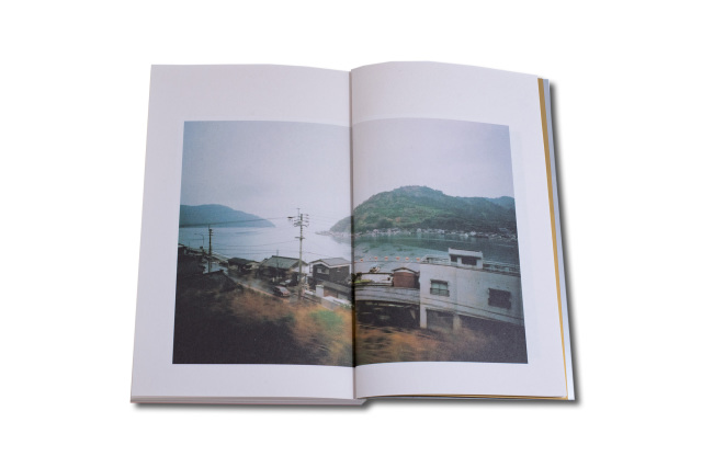 森山大道写真集『宇和島』見本