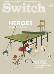 SWITCH Vol.32 No.5 (HEROES ヒーローを待ちながら)*ピンポン特製ステッカー付録