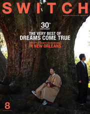 SWITCH Vol.37 No.8 特集 THE VERY BEST OF DREAMS COME TRUE WHEN THE SAINTS GO MARCHING IN NEW ORLEANSカバー