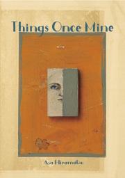 平松麻作品集『Things Once Mine かつてここにいたもの』