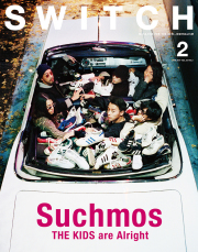 SWITCH Vol.35 No.2 Suchmos THE KIDS are Alright