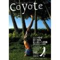 COYOTE No.4 (ハワイ・ローカルヒーローへの旅)