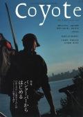 COYOTE No.10 (バンクーバーからはじめる  )