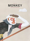 MONKEY(英語版)VOL.2 TRAVEL: A MONKEY'S DOZEN