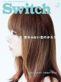 SWITCH Vol.31 No.9 (aiko 15年 変わらない恋のかたち)