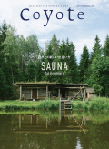 COYOTE No.60 SAUNA for Beginners