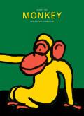 MONKEY(英語版)VOL.1 FOOD: A MONKEY'S DOZEN