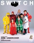 SWITCH Vol.36 No.10 特集 高橋盾 / UNDERCOVER