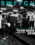 SWITCH Vol.36 No.3 特集:TEAM NACS 役者たちの日々2018