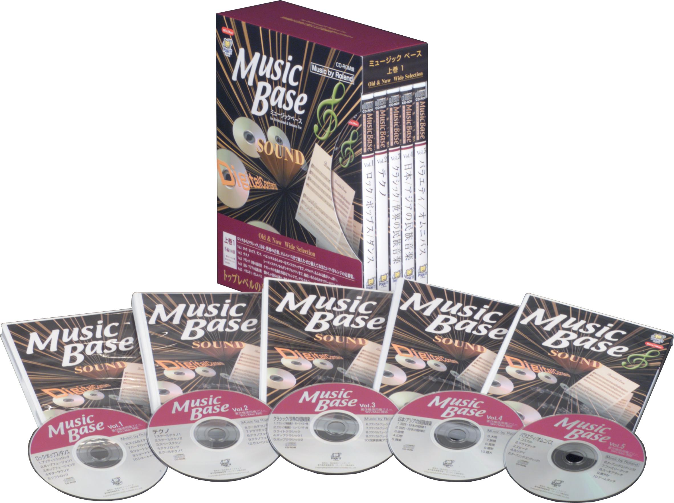 ミュージックベース上巻1/Old &Now Wide Selection HYBRID