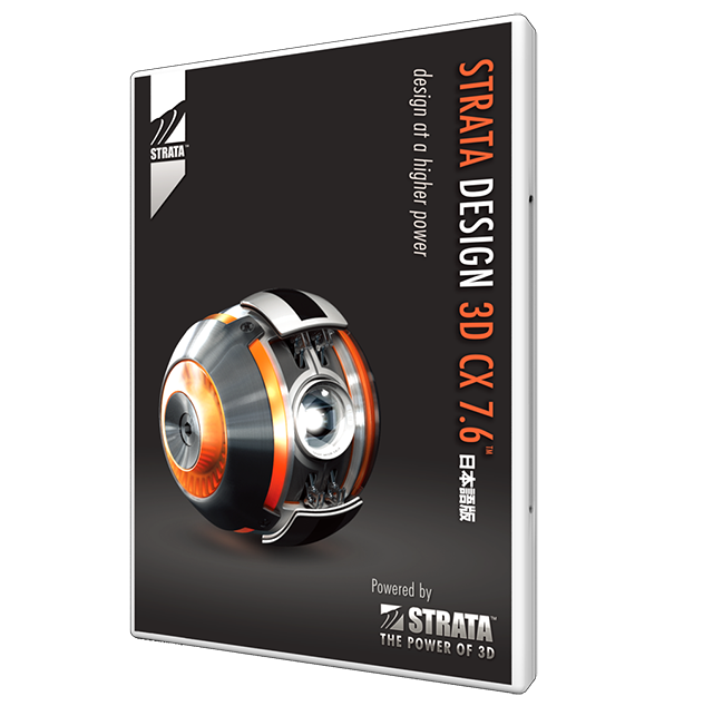 STRATA DESIGN3D CX 7.6J for Windows - Strata Autumn-Winter Sales キャンペーン