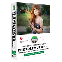Photolemur 3 ファミリー