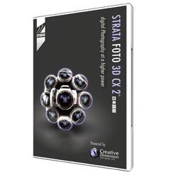STRATA FOTO 3D CX 2J