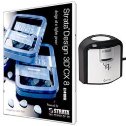 Strata Design 3D CX 8J + i1 Display Pro [国内正規品] バンドル