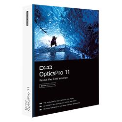 DxO OpticsPro 11 エリート 日本語版 キャンペーン版(送料無料)