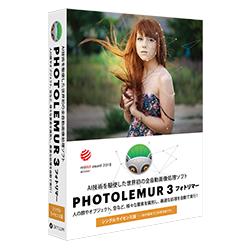 Photolemur 3 シングル