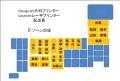 Designjet大判プリンター/Laserjetレーザープリンター配送費 Bゾーン地域