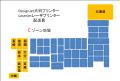Designjet大判プリンター/Laserjetレーザープリンター配送費 Cゾーン地域