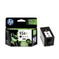 HP934XLインクカートリッジ 黒 増量(C2P23AA)