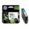 HP935XLインクカートリッジ シアン 増量(C2P24AA)