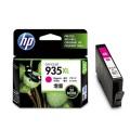 HP935XLインクカートリッジ マゼンタ 増量(C2P25AA)