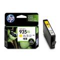 HP935XLインクカートリッジ イエロー 増量(C2P26AA)