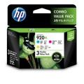 HP920XL インクカートリッジ 3色マルチパック (E5Y50AA)