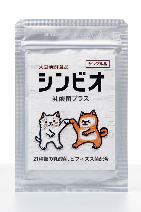 【サンプル】シンビオ乳酸菌プラス 10g