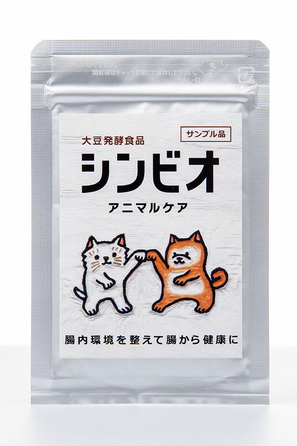 【サンプル】シンビオアニマルケア 10g