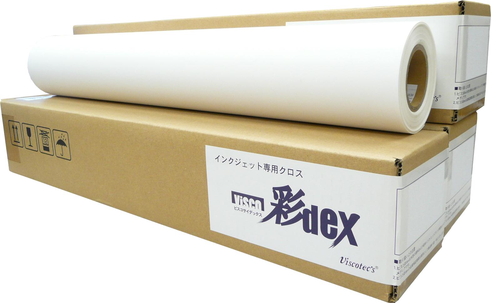 彩dex商品イメージ