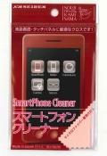スマートフォンクリーナー【ピンク】1枚入り ■液晶画面・タッチパネルの指紋や汚れに■