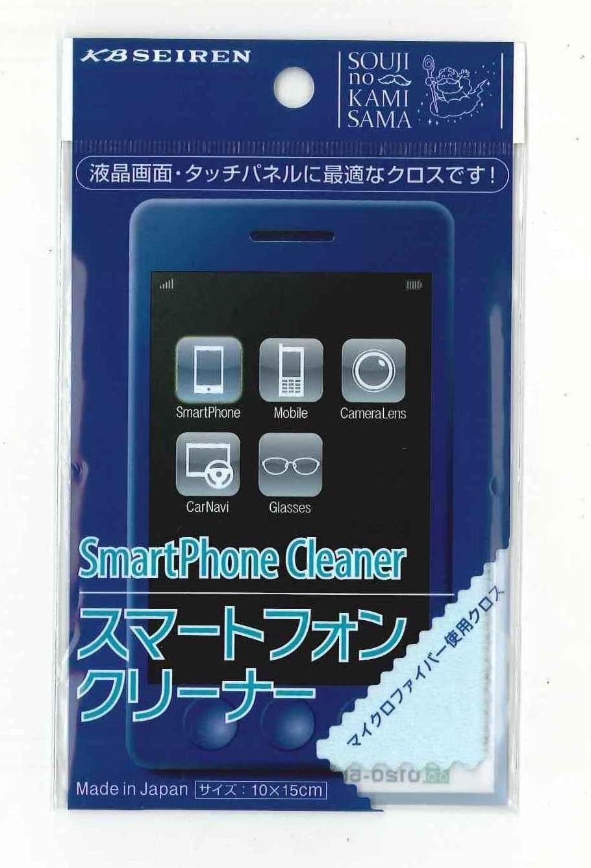 スマートフォンクリーナー【ブルー】1枚入り ■液晶画面・タッチパネルの指紋や汚れに■
