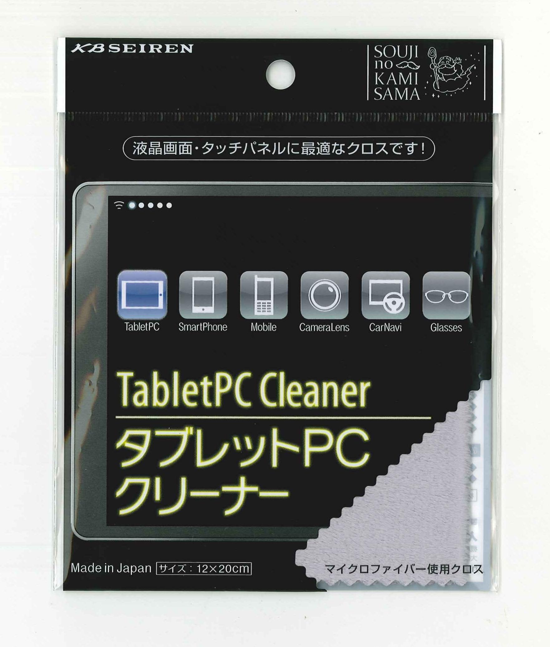 タブレットPCクリーナー 1枚入り ■液晶画面・タッチパネルの指紋や汚れに■