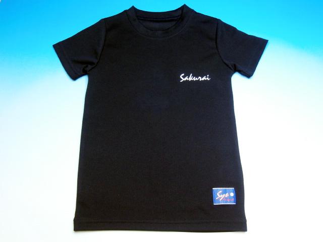 小さい無地半袖アンダーシャツ(ネーム入り)