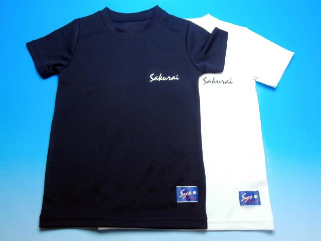 小さい無地半袖アンダーシャツ2枚組(ネーム入り)