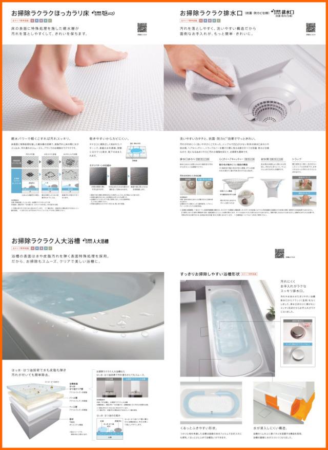 TOTOシンラ 調光調色システム