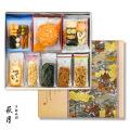 人気商品詰合せ 『祇園セット』20(28袋入り)化粧箱入