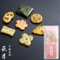 『花よせ』 (8袋入) 【桜柄】 ご家庭用袋入