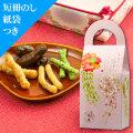 『花かりん』(90g入 かんざし柄桃色箱) 御中元、お土産、プチギフトに使えるかりんとう のし、紙袋つき