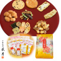 祇園紅葉 21袋入 季節のおかき、あられ詰合せ