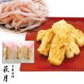 白えびかき餅(9袋入)
