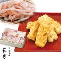 白えびかき餅(15袋入)