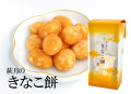 『きなこ餅』(6袋入)【ご家庭用袋入り】