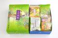 新商品!新緑の季節限定 「祇園薫風」 ギフトにも最適。