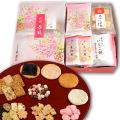 【祇園春風】18袋入り 春の季節のお手土産