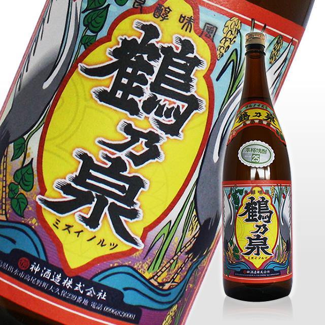 鶴乃泉 焼酎 通販 限定