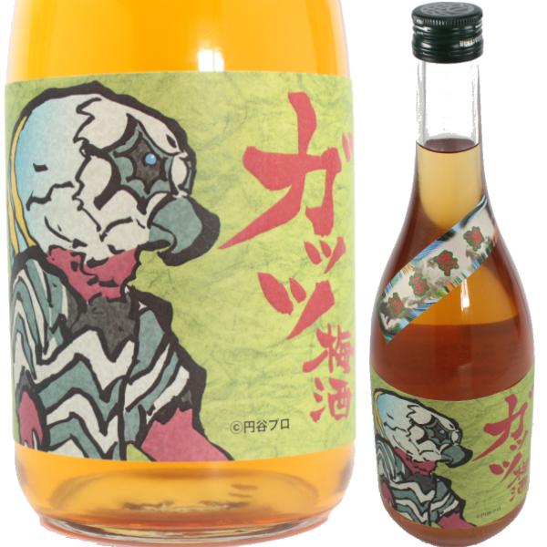 ガッツ梅酒 720ml 梅酒 神酒造 ウルトラ怪獣コラボ 通販 三浦屋限定