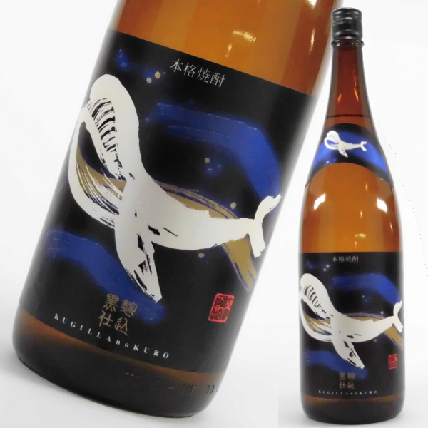 くじらのボトル黒麹 25度 1800ml 芋焼酎 大海酒造 限定焼酎 通販